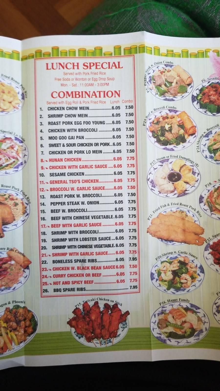 Chinatown Kitchen | restaurant | 450 60th St, West New York, NJ 07093, USA | 2018680630 OR +1 201-868-0630
