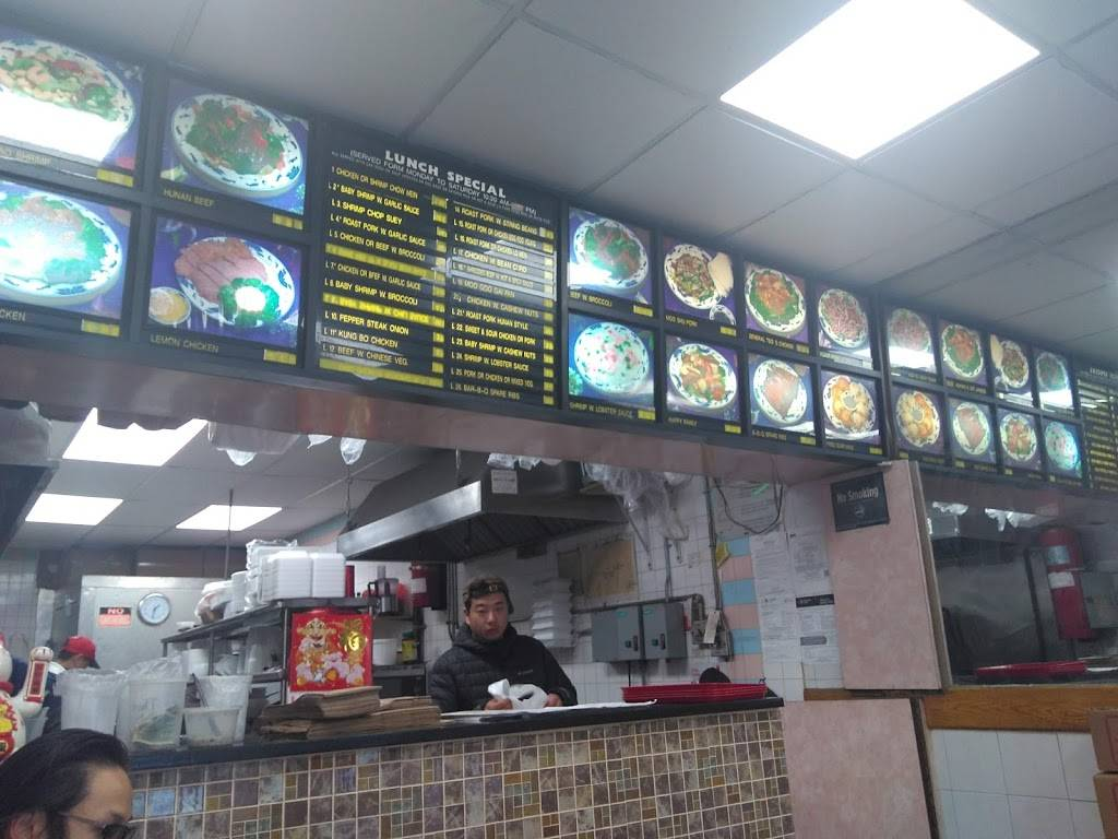 New China   restaurant   74-19 Metropolitan Ave, Middle Village, NY 11379, USA   7183261983 OR +1 718-326-1983