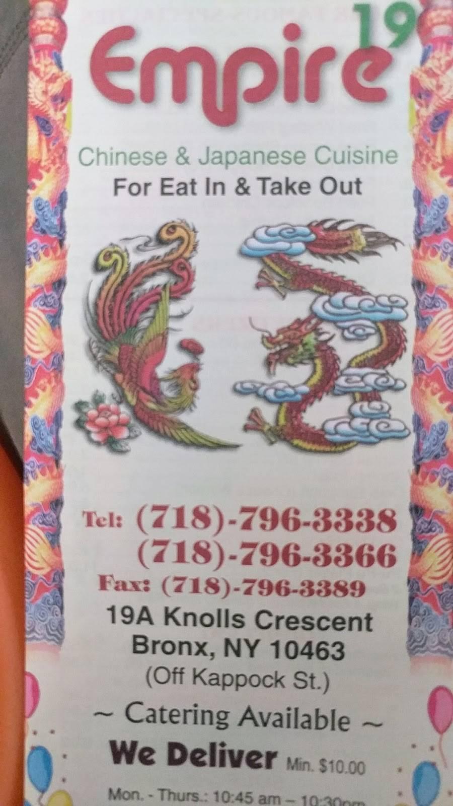 Empire 19 | restaurant | 19 Knolls Crescent, Bronx, NY 10463, USA | 7187963338 OR +1 718-796-3338