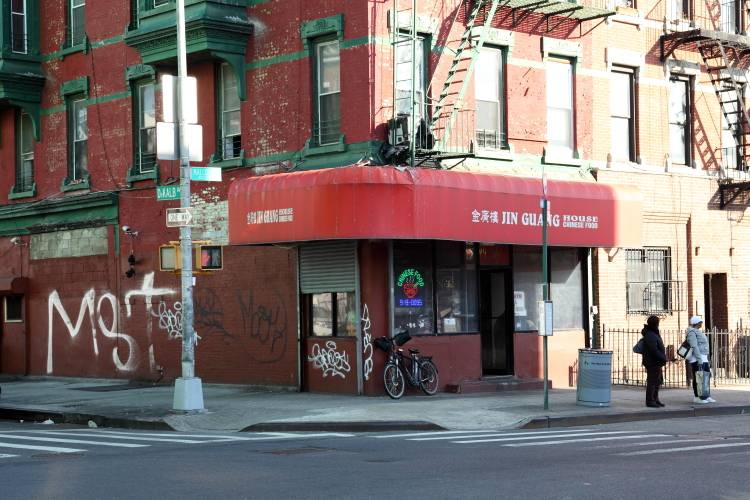 Jin Guang House | restaurant | 1086 Dekalb Ave, Brooklyn, NY 11221, USA | 7189190095 OR +1 718-919-0095