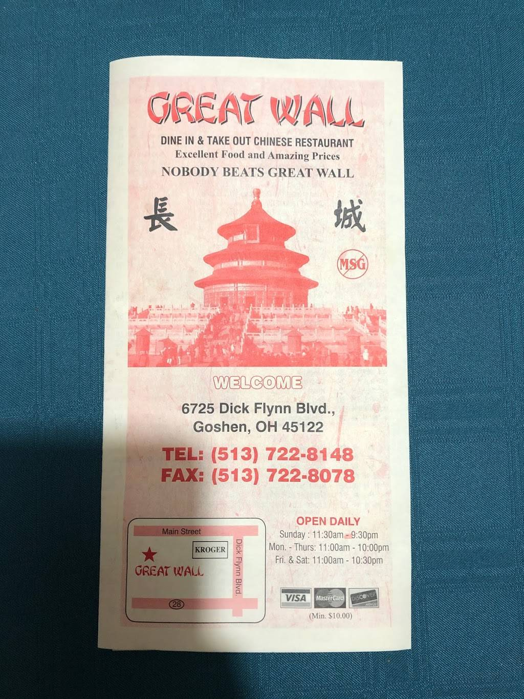 Great Wall | restaurant | 6725 Dick Flynn Blvd # D, Goshen, OH 45122, USA | 5137228148 OR +1 513-722-8148