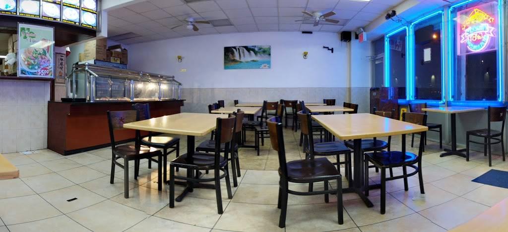 Empire | restaurant | 103 Featherbed Ln, Bronx, NY 10452, USA | 7182941088 OR +1 718-294-1088