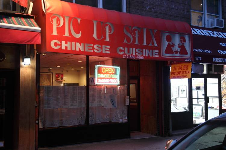 Pic Up Stix | restaurant | 1372 Lexington Ave, New York, NY 10128, USA | 2128607600 OR +1 212-860-7600
