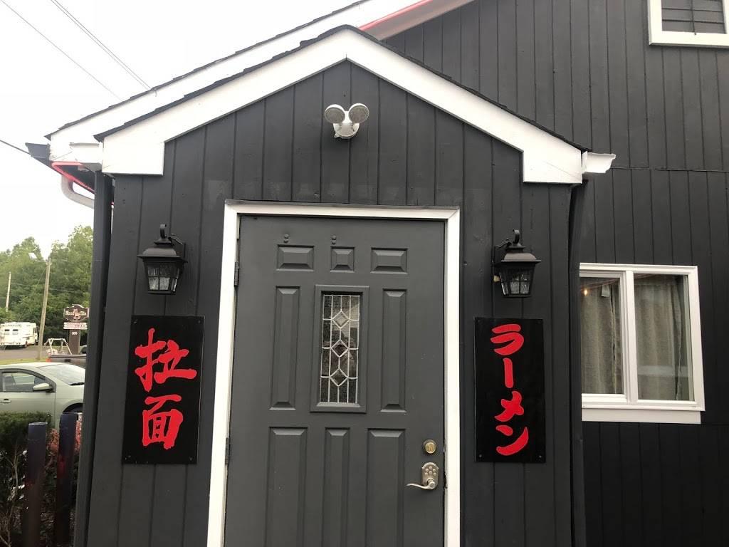 J Ramen House | restaurant | 316 Federal Rd, Brookfield, CT 06804, USA | 2038850223 OR +1 203-885-0223