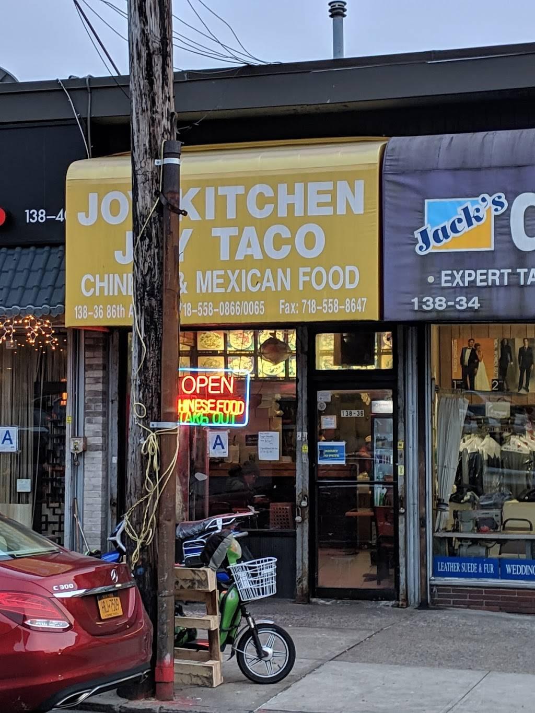 New Joy Kitchen | restaurant | 138-36 86th Ave, Briarwood, NY 11435, USA | 7185580866 OR +1 718-558-0866