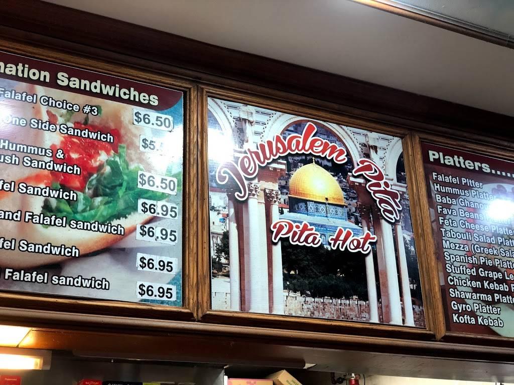 Pita Hot   restaurant   25-13 30th Ave, Astoria, NY 11102, USA   7189328282 OR +1 718-932-8282