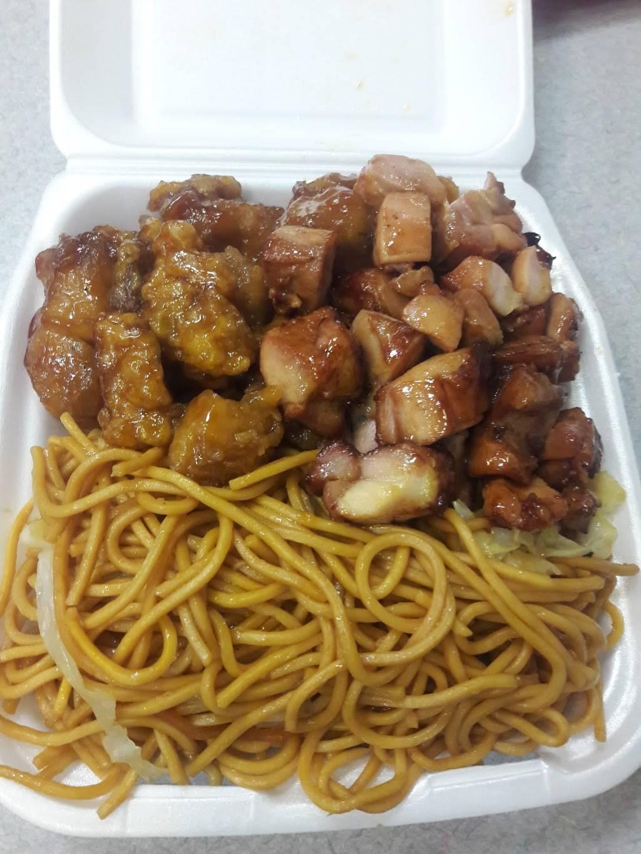 Hong Kong Express   restaurant   930 W Orangethorpe Ave, Fullerton, CA 92832, USA   7145257288 OR +1 714-525-7288