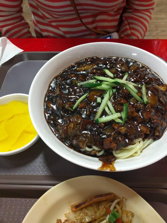 Hong Kong Banjum | restaurant | 1701 W Orangethorpe Ave, Fullerton, CA 92833, USA | 7147735050 OR +1 714-773-5050