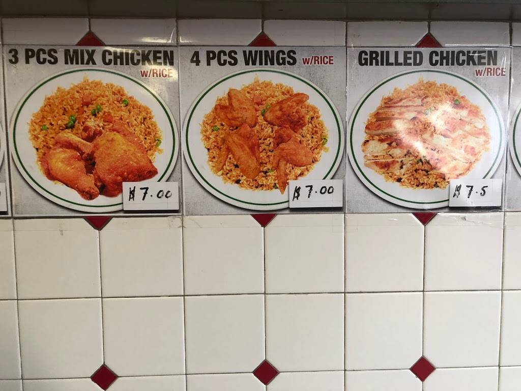 Kennedy Fried Chicken | meal takeaway | 206 1/2 North St, Middletown, NY 10940, USA | 8453423467 OR +1 845-342-3467