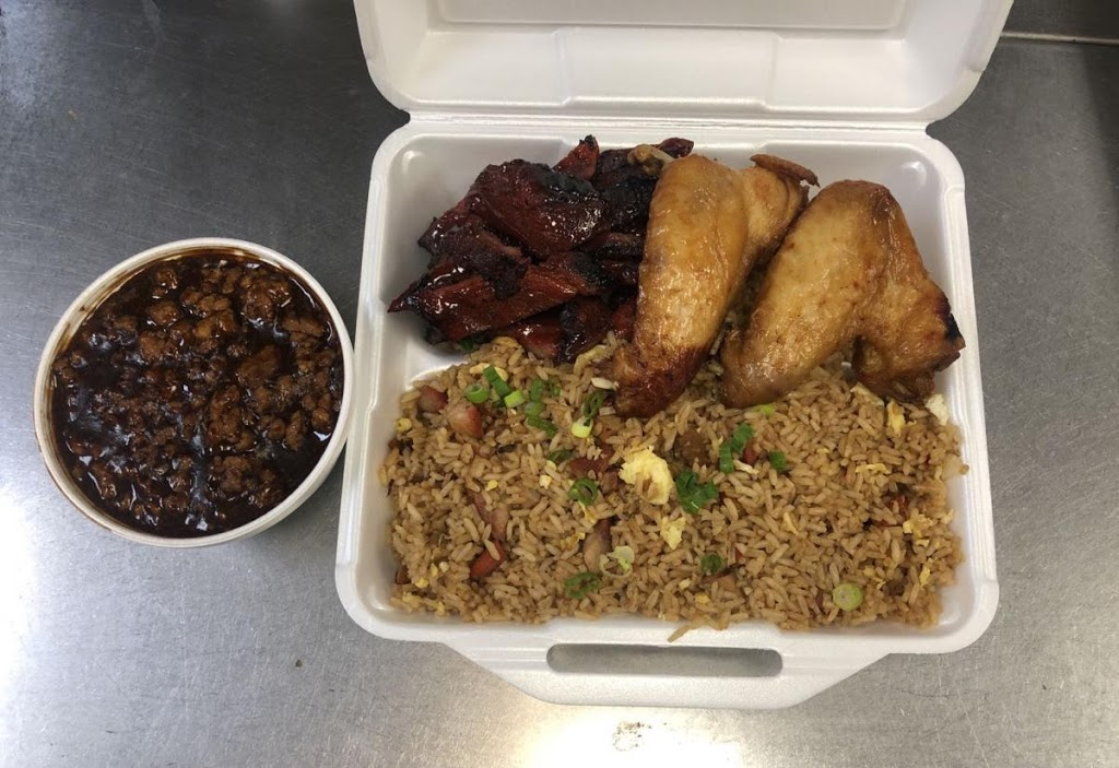 Lowell Asian Bakery and Restaurant | meal delivery | 369 Broadway St, Lowell, MA 01854, USA | 9784547578 OR +1 978-454-7578