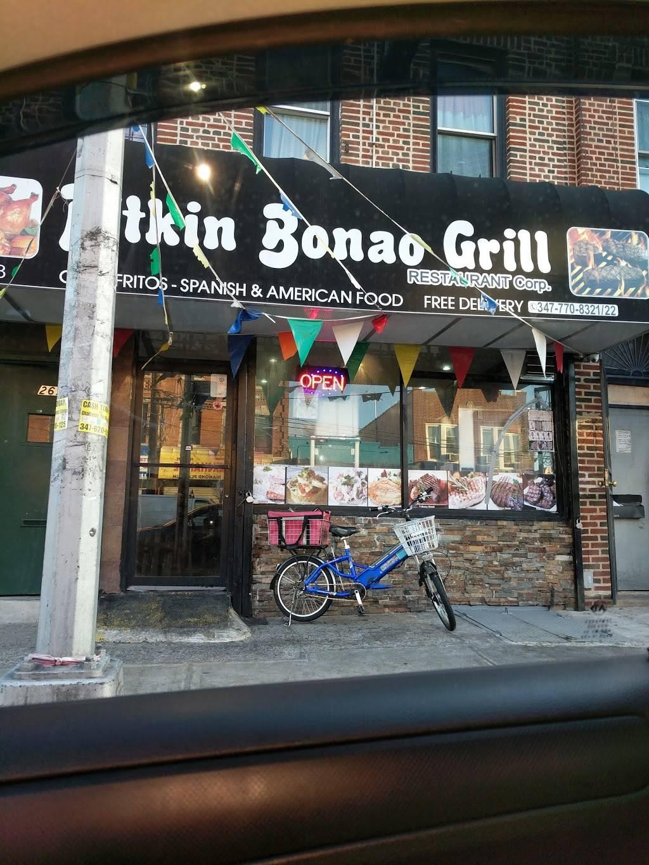 El Nuevo Jarabacoa   restaurant   2678 Pitkin Ave, Brooklyn, NY 11208, USA   3477708321 OR +1 347-770-8321