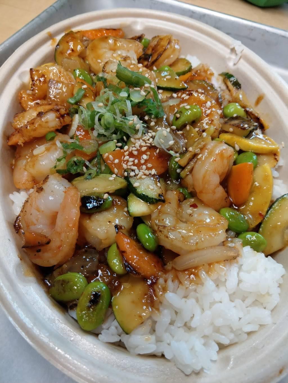 Kobeyaki | restaurant | 525 Washington Blvd, Jersey City, NJ 07310, USA | 2014188888 OR +1 201-418-8888