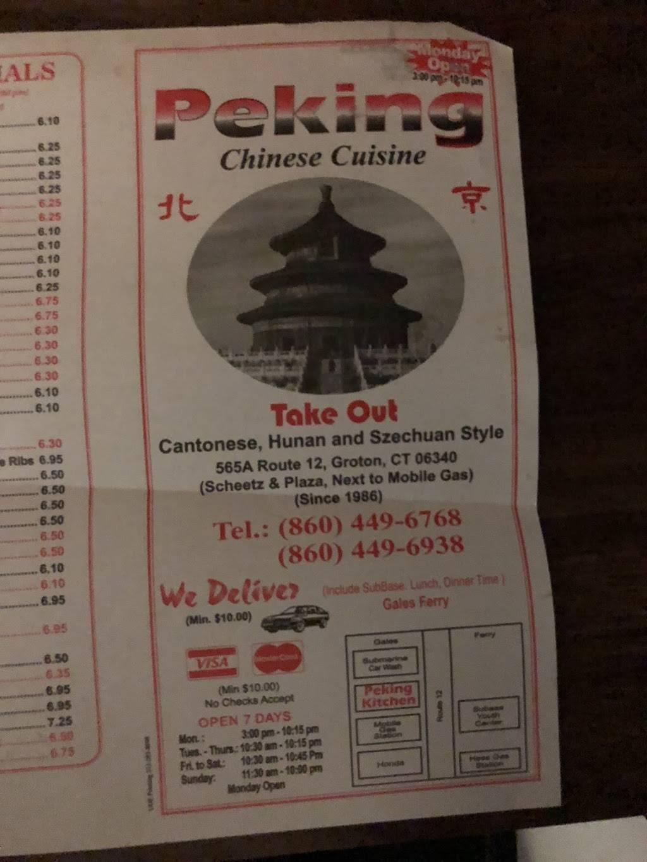 Peking Kitchen | restaurant | A Street, 565 CT-12, Groton, CT 06340, USA | 8604496768 OR +1 860-449-6768