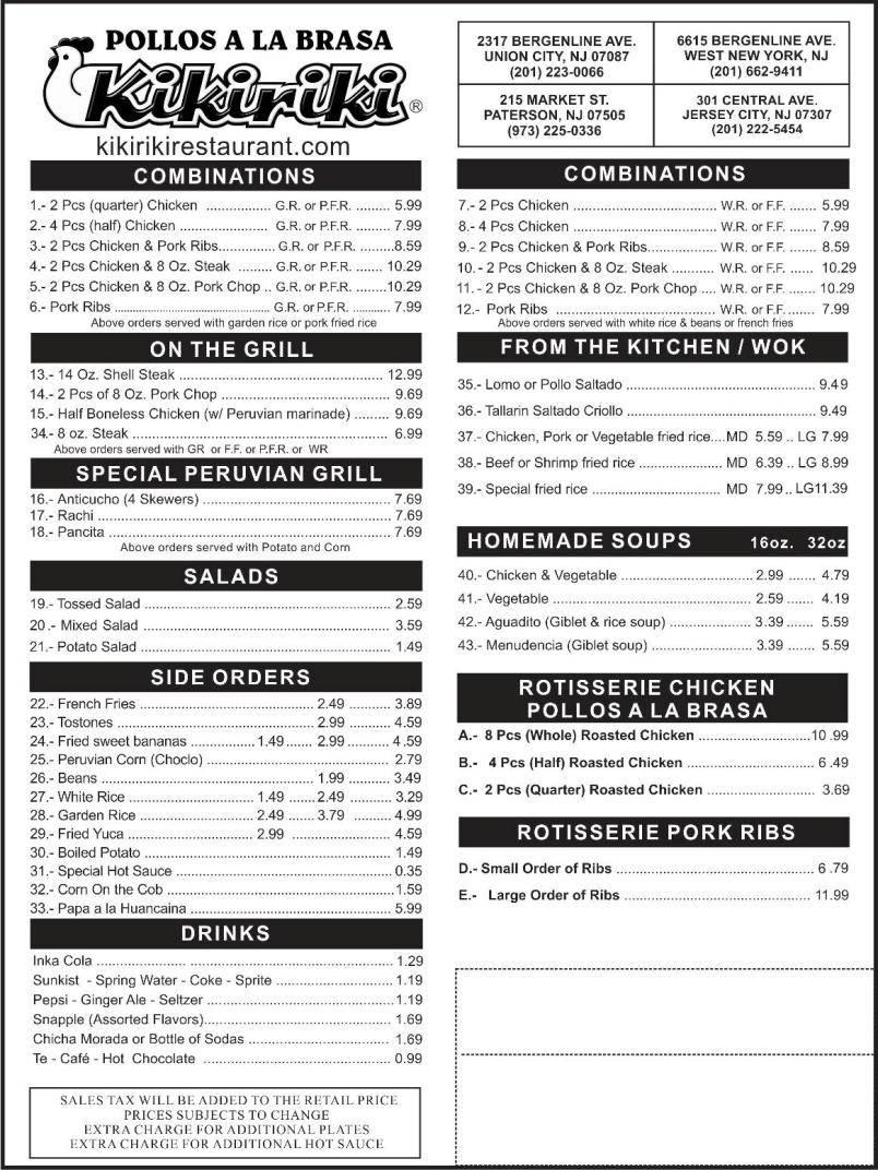 Kikiriki   restaurant   301 Central Ave, Jersey City, NJ 07307, USA   2012225454 OR +1 201-222-5454