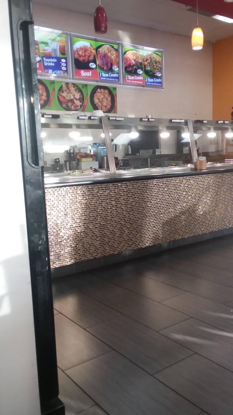 RiceWok | restaurant | 1014 N Hacienda Blvd, La Puente, CA 91744, USA | 6263307765 OR +1 626-330-7765