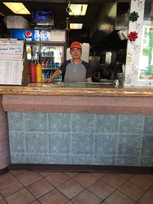 No. 1 | restaurant | 770 Washington Ave, Brooklyn, NY 11238, USA | 7183997611 OR +1 718-399-7611