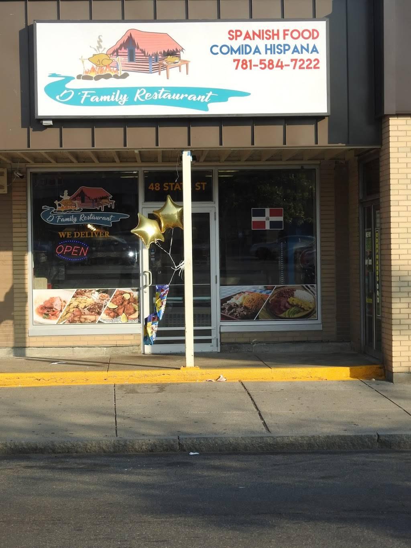 DFamily Restaurant | restaurant | 48 State St, Lynn, MA 01901, USA | 7815847222 OR +1 781-584-7222