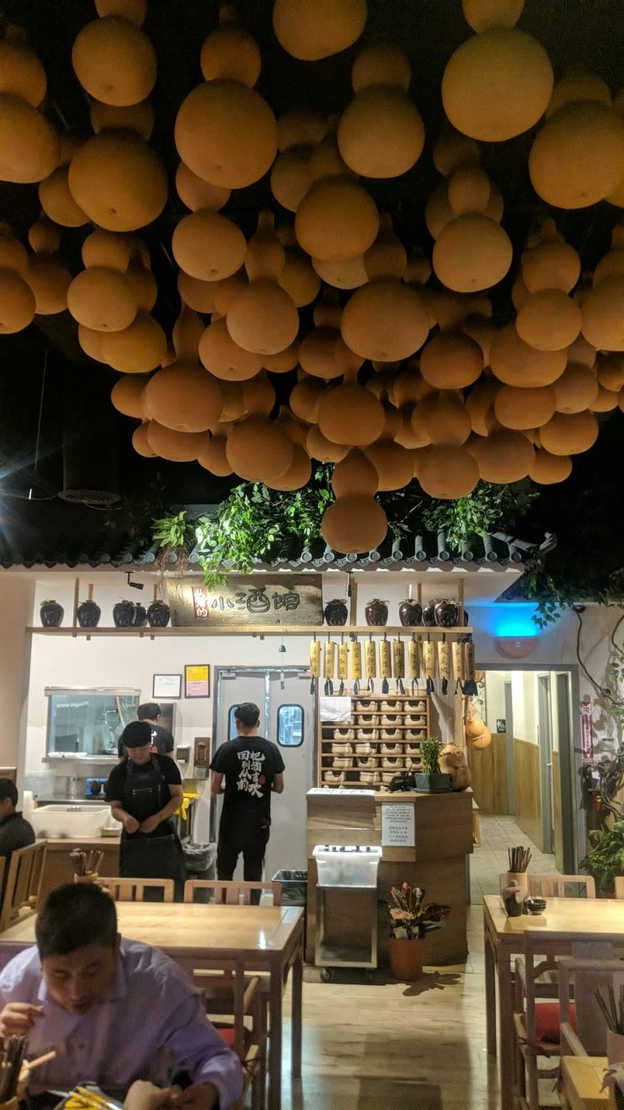 MaoCai | restaurant | 1675 S Azusa Ave, Hacienda Heights, CA 91745, USA