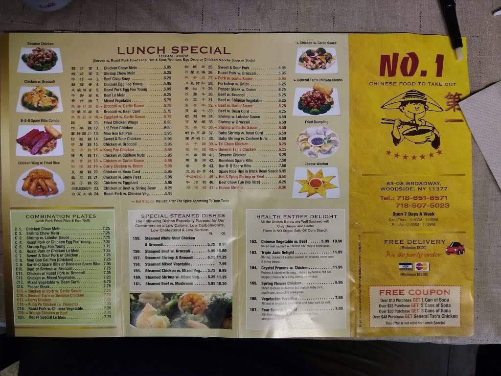 No.1 | restaurant | 63-08 Broadway, Flushing, NY 11377, USA | 7186516571 OR +1 718-651-6571