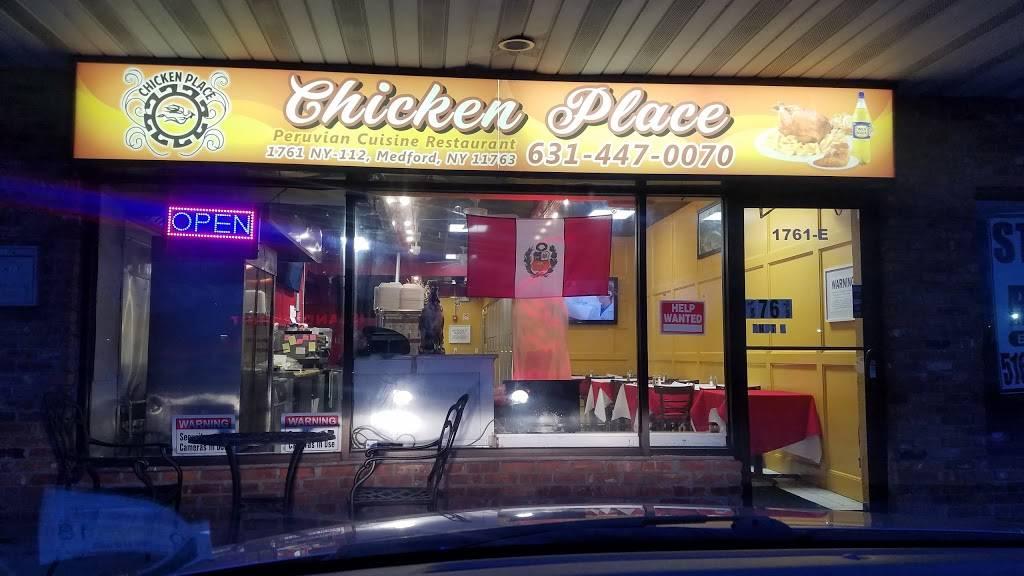 Chicken Place | restaurant | Medford, NY 11763, USA | 6314470070 OR +1 631-447-0070