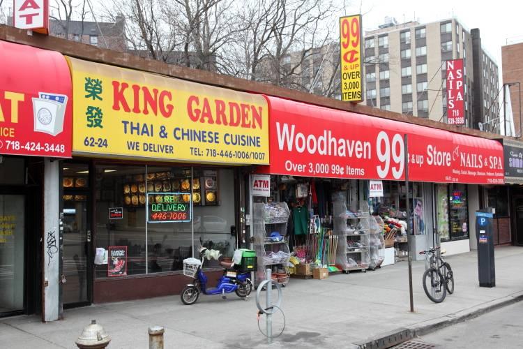 King Garden   restaurant   6224 Woodhaven Blvd, Flushing, NY 11374, USA   7184461006 OR +1 718-446-1006