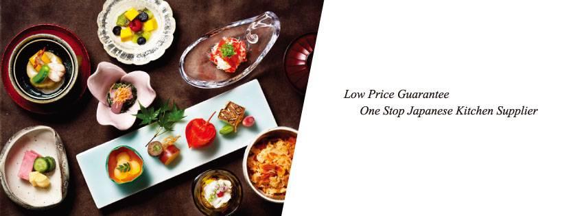 SUSHI TPC Japanese Restaurant Supply   restaurant   6009 Dempster Street, Morton Grove, IL 60053, USA   8474700421 OR +1 847-470-0421