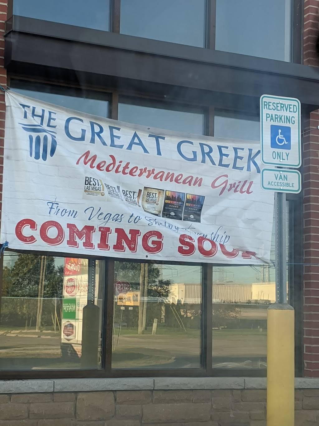 The Great Greek Mediterranean grill | restaurant | 12433 23 Mile Rd, Shelby Charter Twp, MI 48315, USA