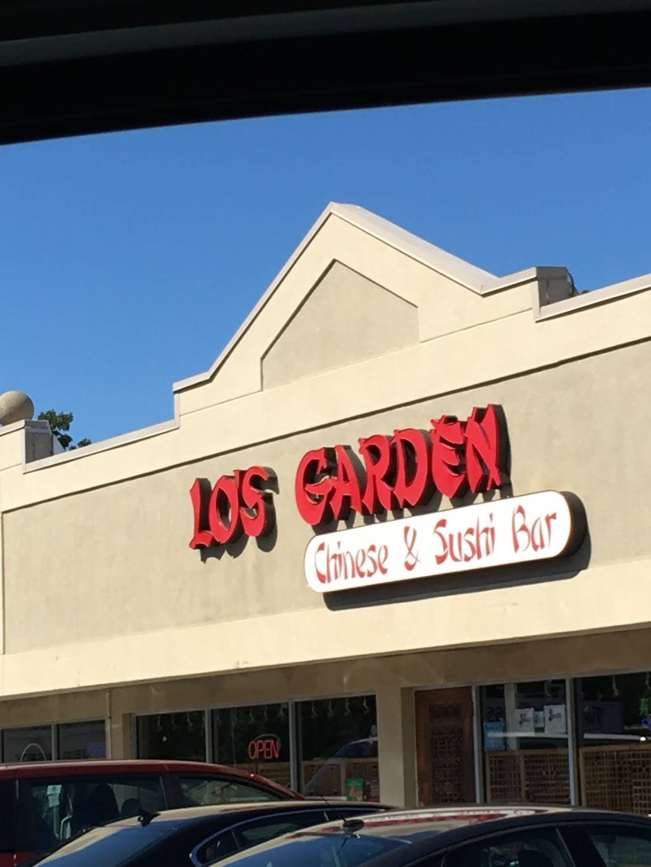 Los Garden | restaurant | 2132 NJ-88, Brick, NJ 08724, USA | 7328924777 OR +1 732-892-4777
