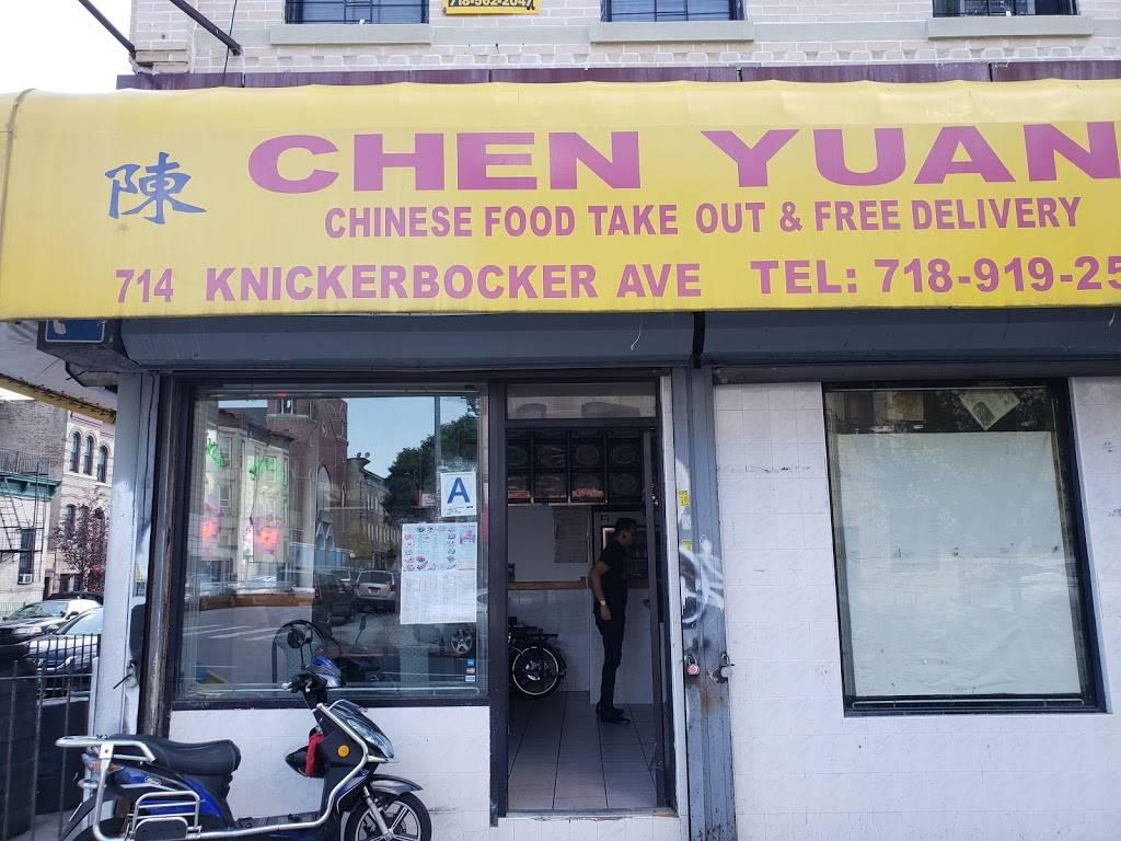 Chen Yuan | restaurant | 714 Knickerbocker Ave, Brooklyn, NY 11221, USA | 7189192542 OR +1 718-919-2542