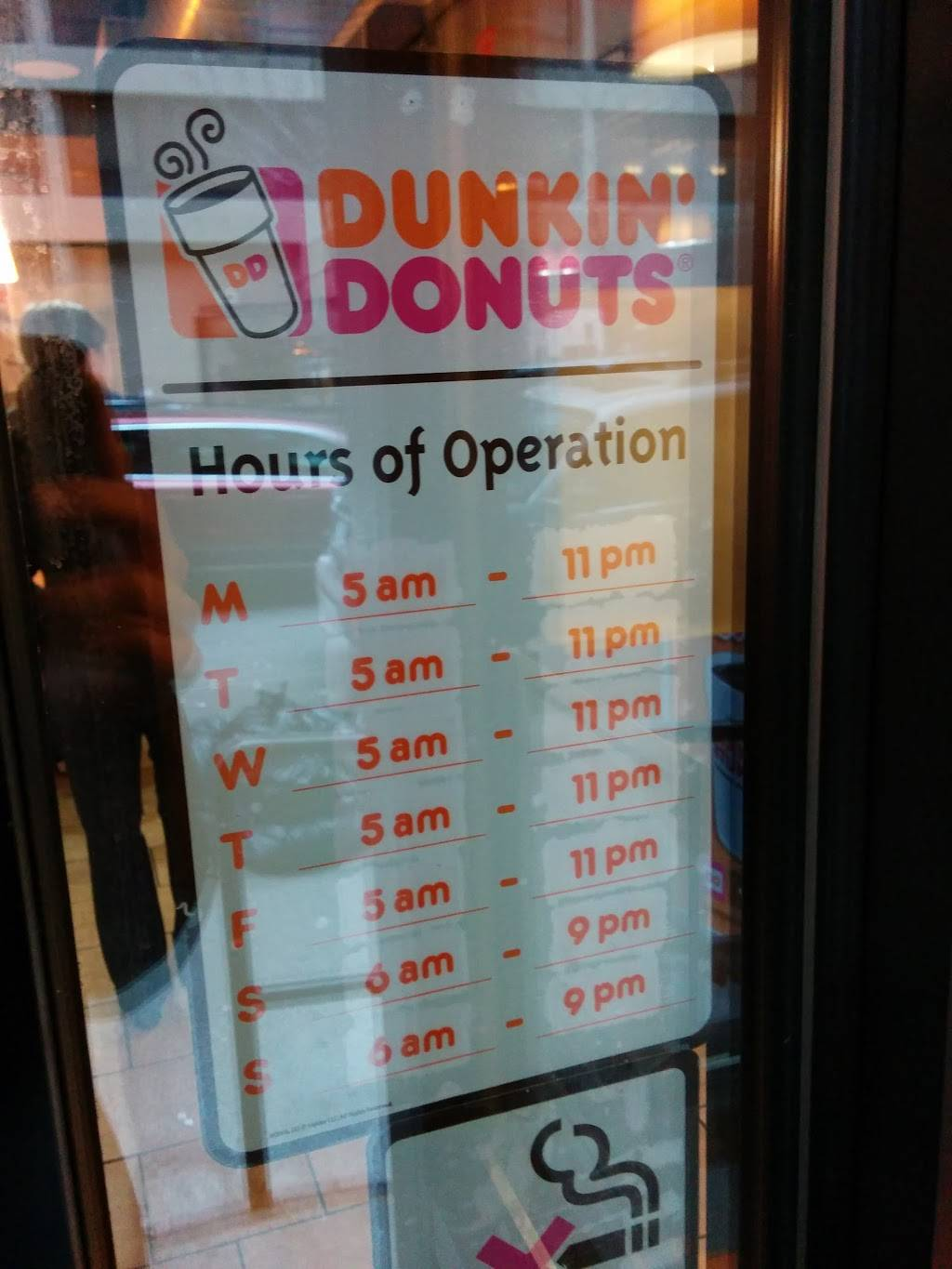 Dunkin Donuts | cafe | 411 E 70th St, New York, NY 10021, USA | 6463681713 OR +1 646-368-1713