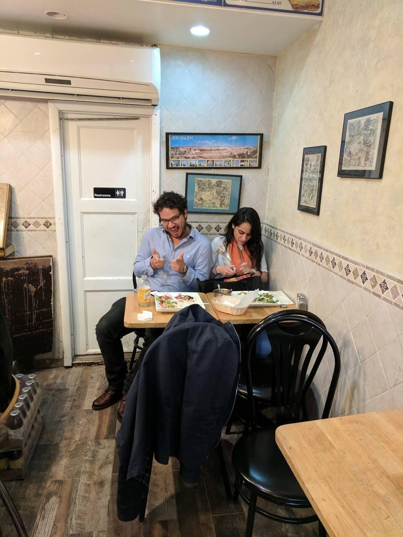 Jerusalem | restaurant | 2715 Broadway, New York, NY 10025, USA | 2128652295 OR +1 212-865-2295