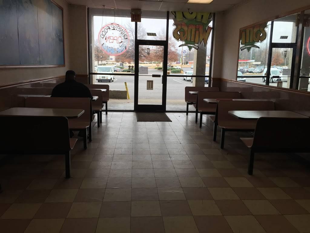 Szechuan Hot Wok | restaurant | 2578 Frayser Blvd, Memphis, TN 38127, USA | 9013586912 OR +1 901-358-6912