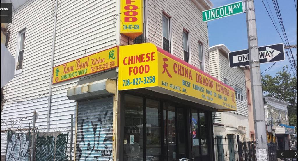 China Dragon Express   restaurant   3467 Atlantic Ave, Brooklyn, NY 11208, USA   7188273258 OR +1 718-827-3258