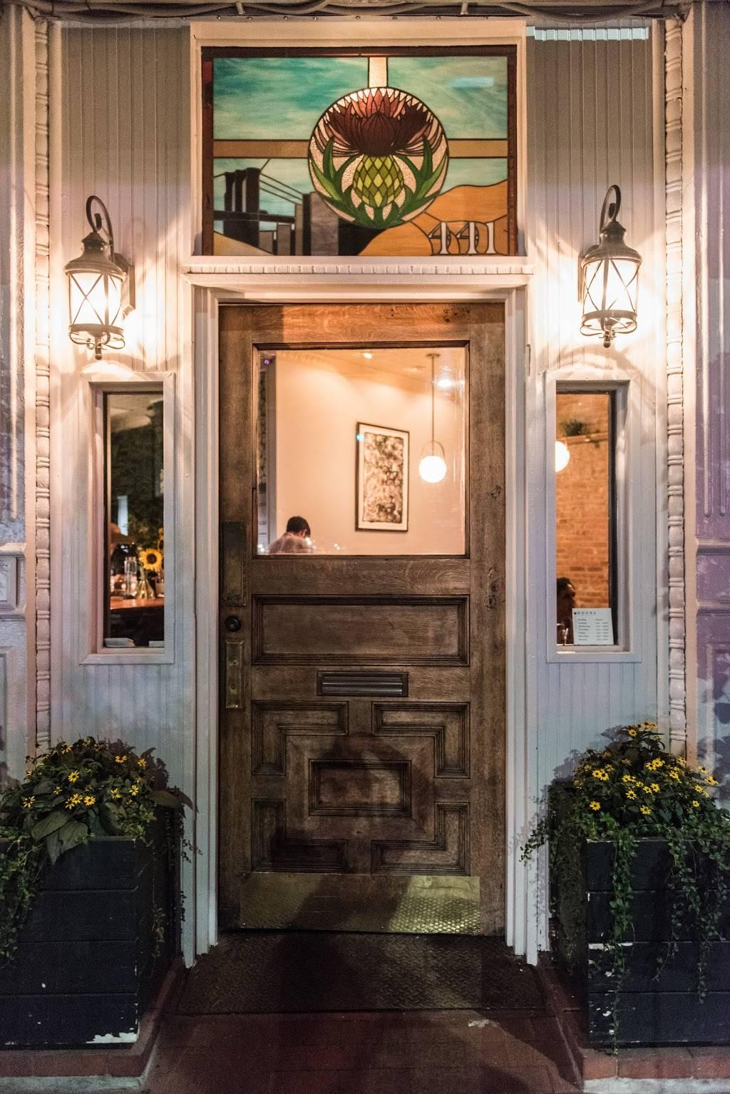 Camperdown Elm | restaurant | 441 7th Ave, Brooklyn, NY 11215, USA | 3472944786 OR +1 347-294-4786