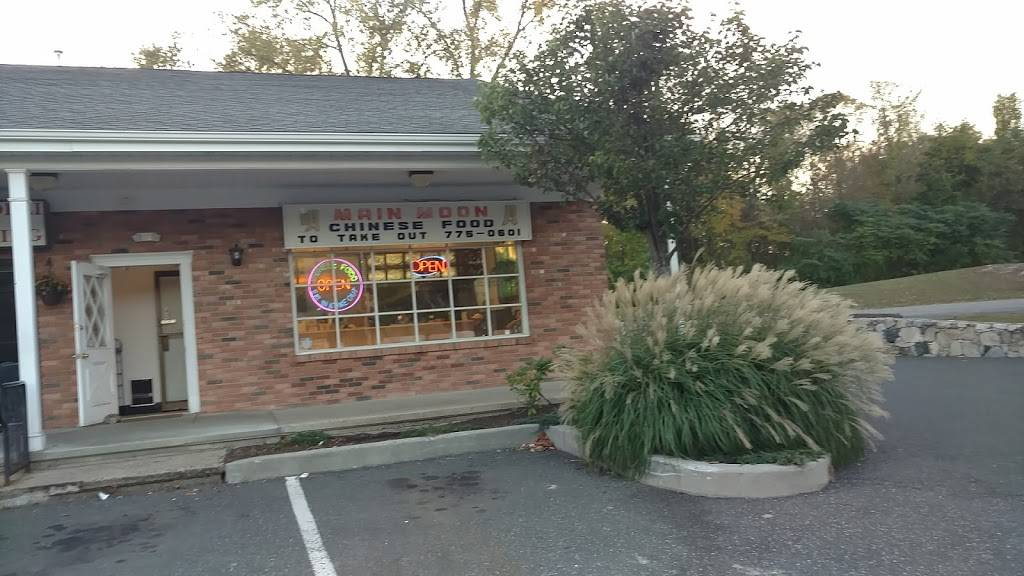 Main Moon | meal takeaway | 782 Federal Rd # 1, Brookfield, CT 06804, USA | 2037751088 OR +1 203-775-1088