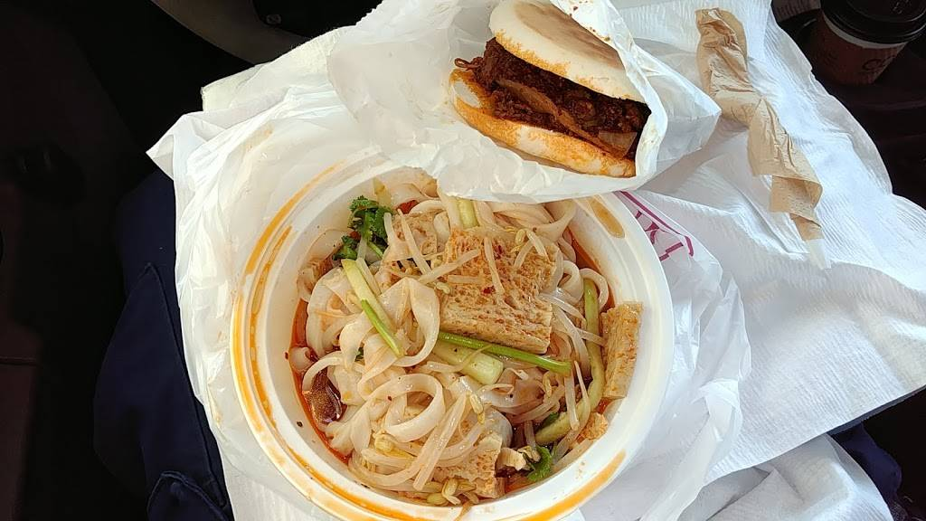 西安名吃 Xian Famous Foods   restaurant   55-01 37th Ave, Woodside, NY 11377, USA   2127862068 OR +1 212-786-2068