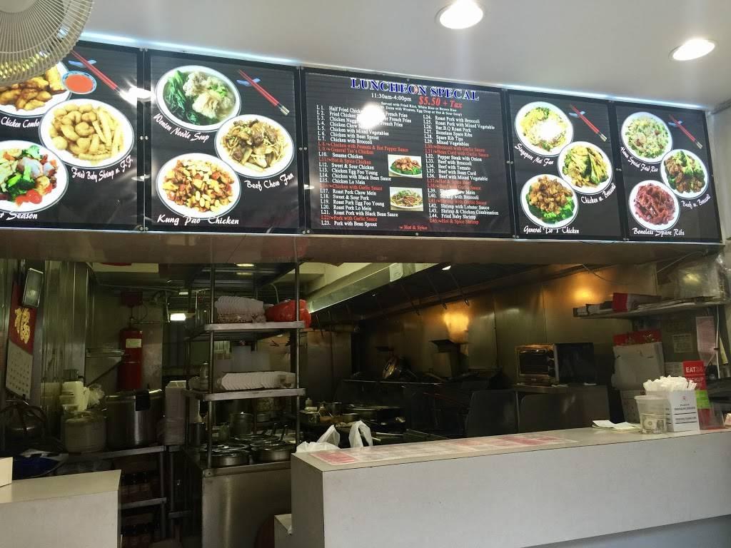 Guos Garden | restaurant | 4859, 1685, 1st Avenue, New York, NY 10128, USA | 2128315900 OR +1 212-831-5900