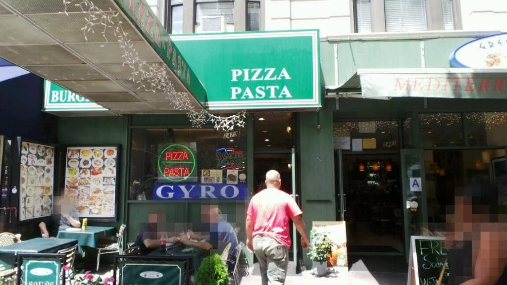 Perfecto Pizza | meal takeaway | 2479 Broadway, New York, NY 10025, USA | 2127216130 OR +1 212-721-6130