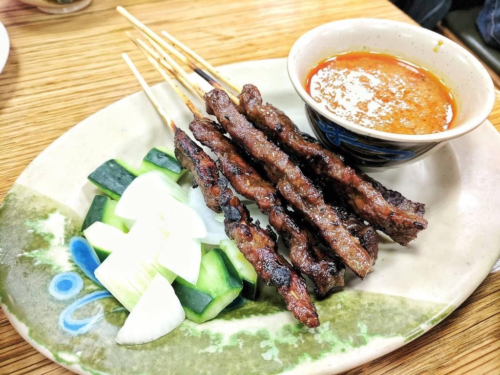 Taste Good   restaurant   8218 45th Ave, Elmhurst, NY 11373, USA   7188988001 OR +1 718-898-8001