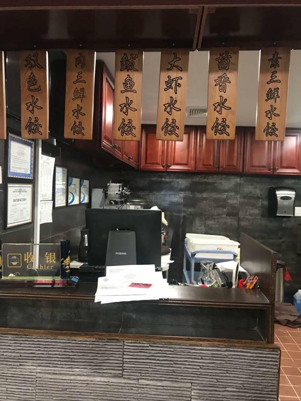唐家食府 M&T Restaurant   restaurant   United States, New Jersey, Fairfield, us 46E14邮政编码: 07004   9732441717 OR +1 973-244-1717