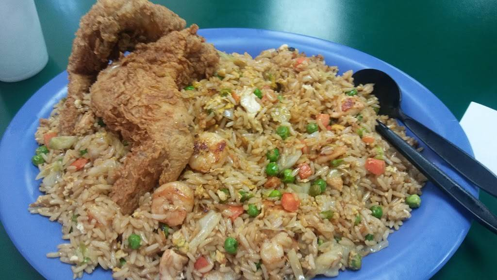 Louisiana Fish House | restaurant | 5055 Griggs Rd, Houston, TX 77021, USA | 2815010432 OR +1 281-501-0432