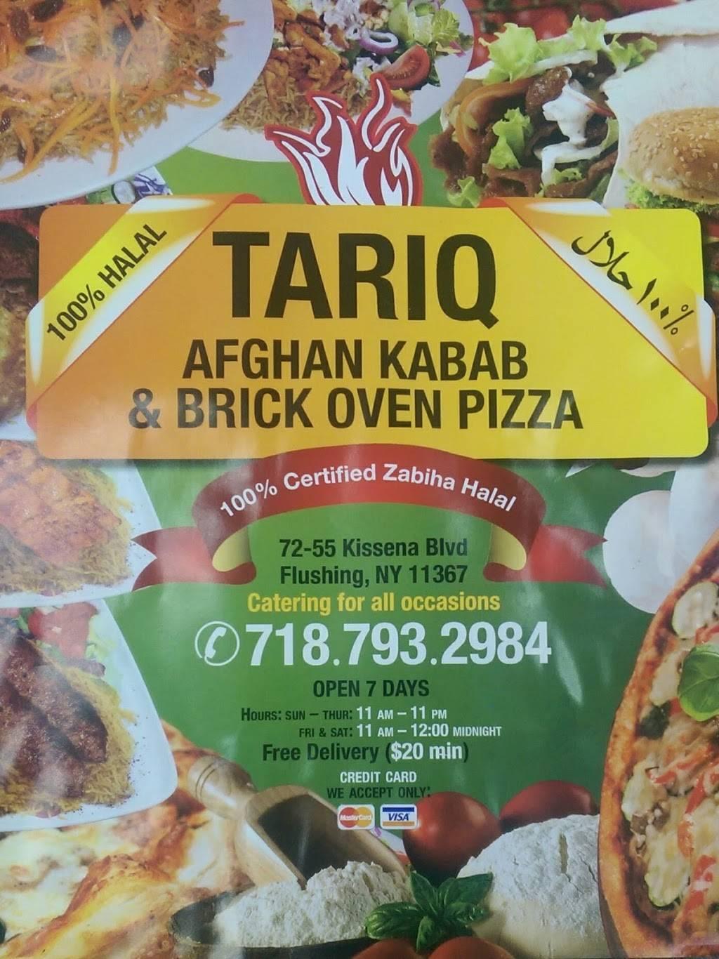Aria Kabab | restaurant | 7259 Kissena Blvd, Flushing, NY 11367, USA | 7187932984 OR +1 718-793-2984
