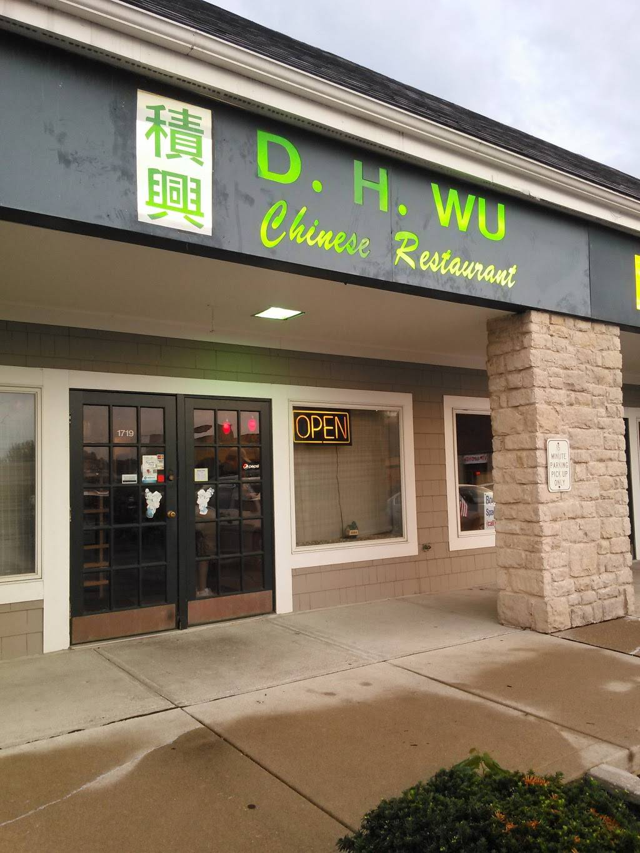 D.H. WU | restaurant | 1719 Hill Rd N, Pickerington, OH 43147, USA | 6148668099 OR +1 614-866-8099
