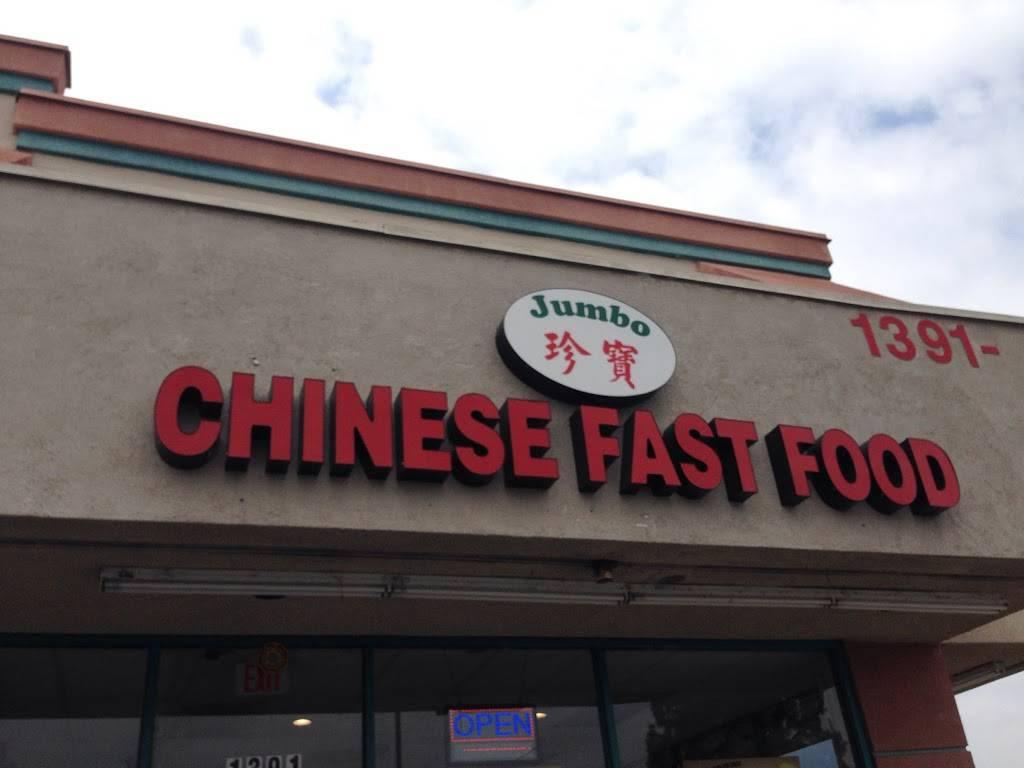 Jumbo Chinese Food | restaurant | 1391 N Hacienda Blvd, La Puente, CA 91744, USA | 6269178887 OR +1 626-917-8887