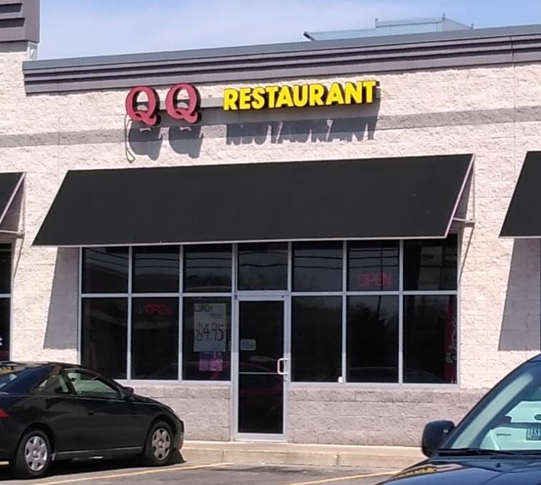 Qq Restaurant 3010 Glendale Ave Toledo Oh 43614 Usa