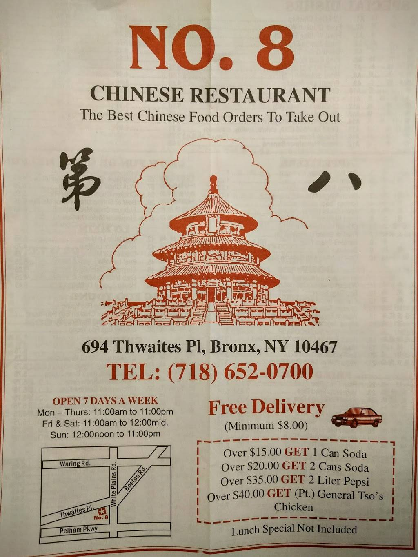 Number 8 | restaurant | 694 Thwaites Pl, Bronx, NY 10467, USA | 7186520700 OR +1 718-652-0700