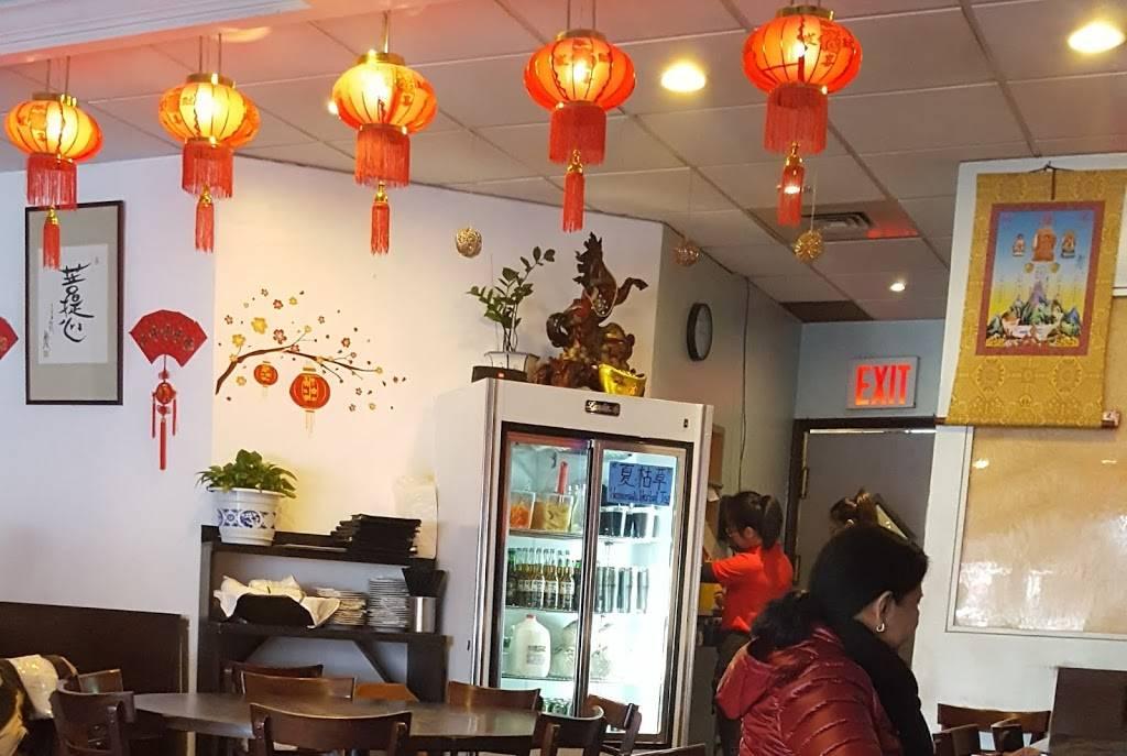 Pulau Pinang | restaurant | 82-84 Broadway, Elmhurst, NY 11373, USA | 7186727380 OR +1 718-672-7380