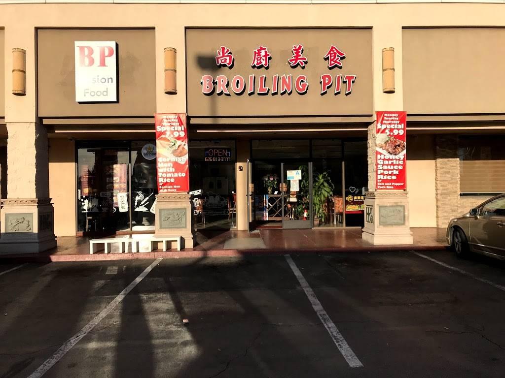 Broiling Pit BBQ   restaurant   939 S Glendora Ave, West Covina, CA 91790, USA   6268133777 OR +1 626-813-3777