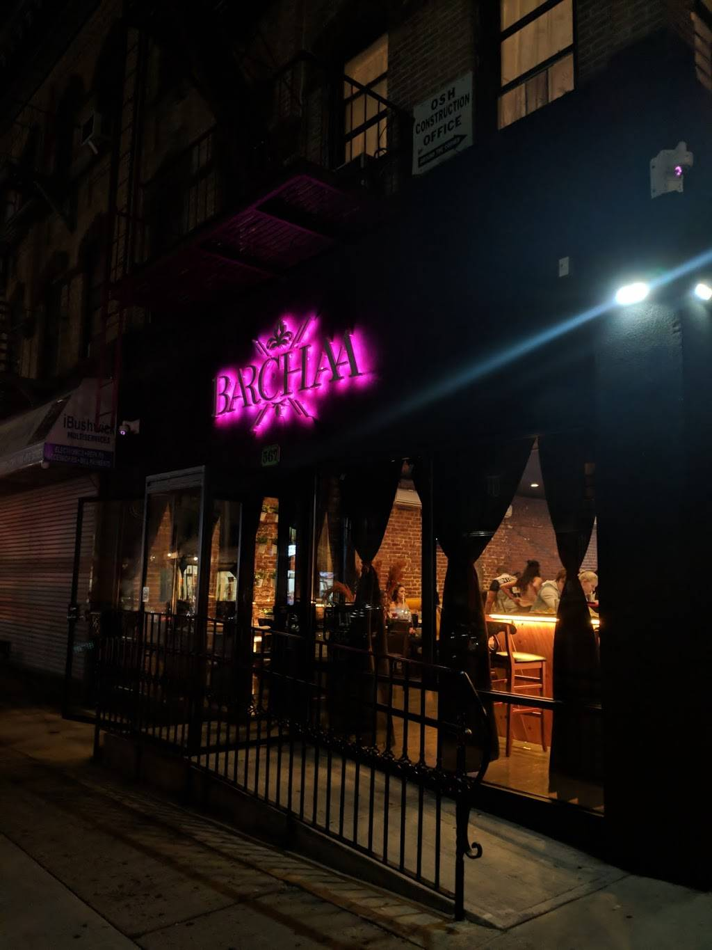 BARCHAA | restaurant | 567 Wilson Ave, Brooklyn, NY 11207, USA | 3474056745 OR +1 347-405-6745
