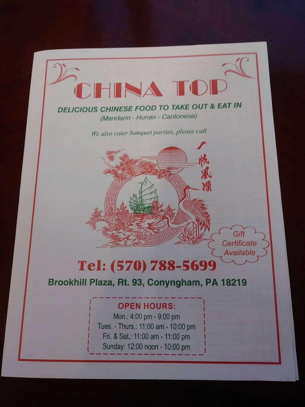 China Top   restaurant   93 Sugarloaf Ave, Conyngham, PA 18219, USA   5707885699 OR +1 570-788-5699